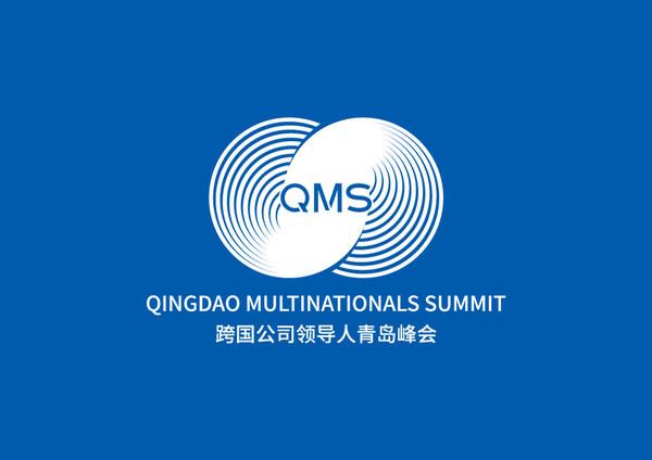 Qingdao Multinationals Summit