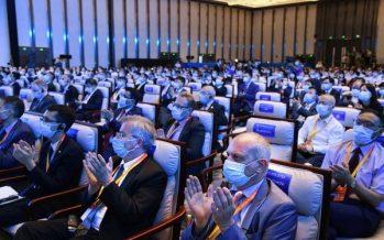 The Second Qingdao Multinationals Summit gets underway
