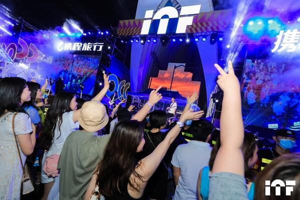 Trip.com Group Community members enjoy Travelers' Night Festival in Sanya, Hainan