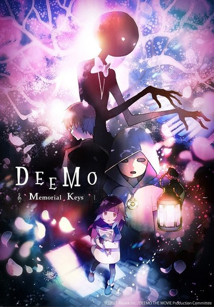 DEEMO THE MOVIE