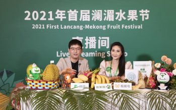 WeChat Channels supports First Lancang-Mekong Fruit Festival as the Exclusive Livestream Partner