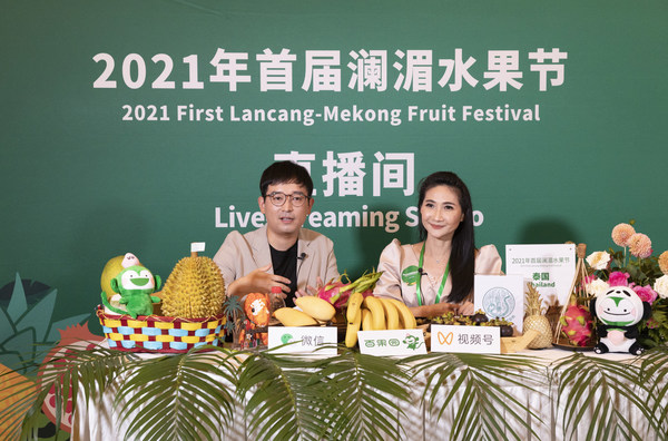 The WeChat Channels live room for the first Lancang-Mekong Fruit Festival