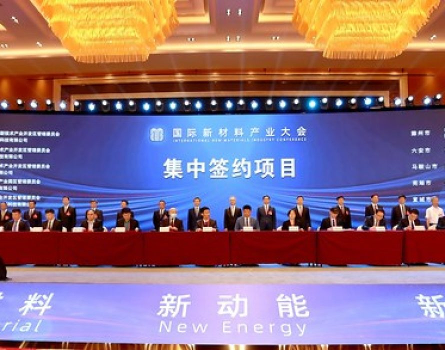 Xinhua Silk Road: International New Materials Industry Conference kicks off in Bengbu in E. China's Anhui