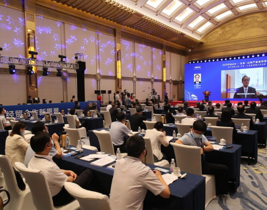 2021 Dialogue with Shandong — Japan-Shandong Industrial Cooperation and Exchange gets underway