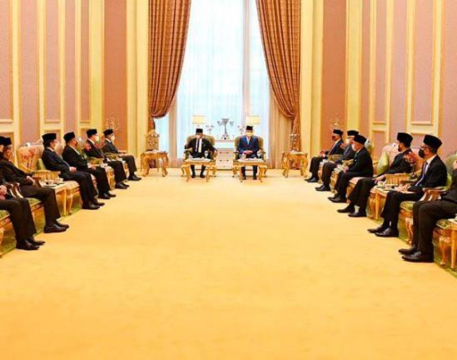 Malay rulers to convene special meeting at Istana Negara
