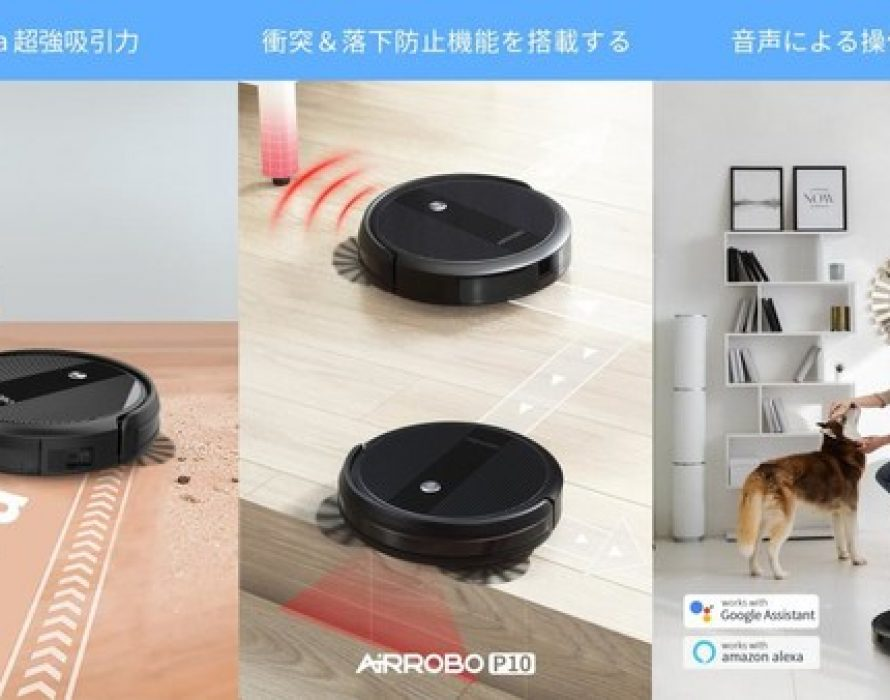 AIRROBO Debuted its First Robot Vacuum Cleaner on Amazon and AliExpress – Simplify Your Life