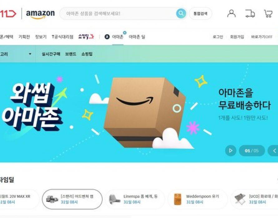 Amazon and 11st Launch New Amazon Global Store in Korea