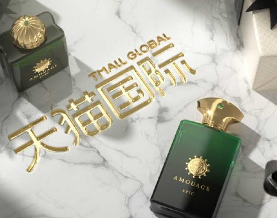 Amouage Ventures into China Bringing the Arabian Art of Perfumery to Tmall