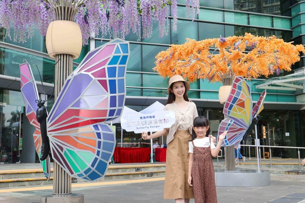 """The """"S.M.P. Butterfly Ranger"""" Adventure at Sau Mau Ping Shopping Centre features a number of checkpoints, including the 1:30 giant butterfly insta-worthy spot. Participants will experience the life cycle of butterflies through play and explore the world of butterflies from multiple perspectives."""