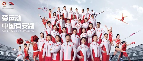 ANTA supported the Chinese national team across 22 competitions at the 2020 Tokyo Olympics