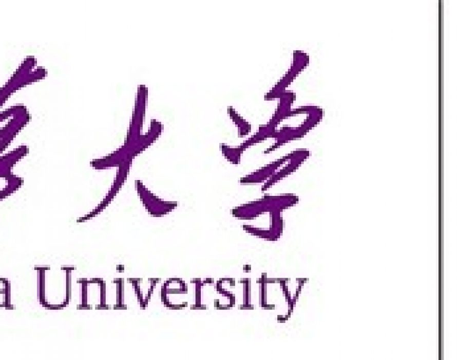 ANTA Group and Tsinghua University Jointly Launched the Global Sportswear Design Award