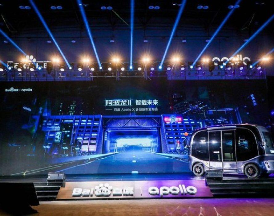 Baidu Launches Apolong II Multi-Purpose Autonomous Minibus in Guangzhou
