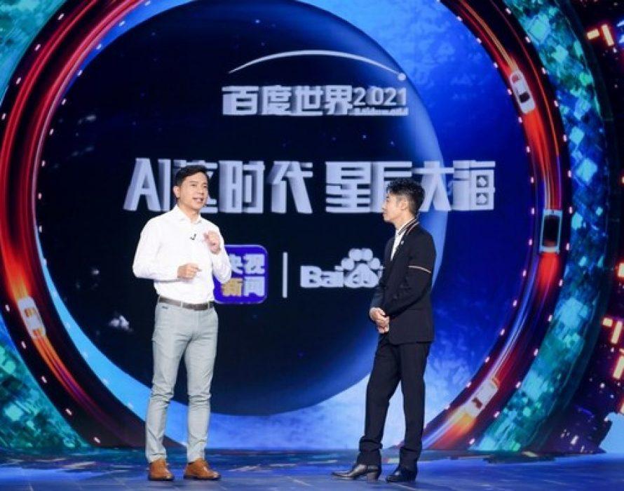 Baidu World 2021: Baidu Showcases How Latest AI Innovations Transform Transportation, Industry and Daily Life