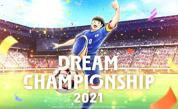 KLab Inc., a leader in online mobile games, announced that its head-to-head football simulation game Captain Tsubasa: Dream Team will hold the worldwide Dream Championship 2021 tournament starting Friday, September 17. Additionally, the official Dream Championship 2021 website (https://www.tsubasa-dreamteam.com/dcs/en/) is now open.