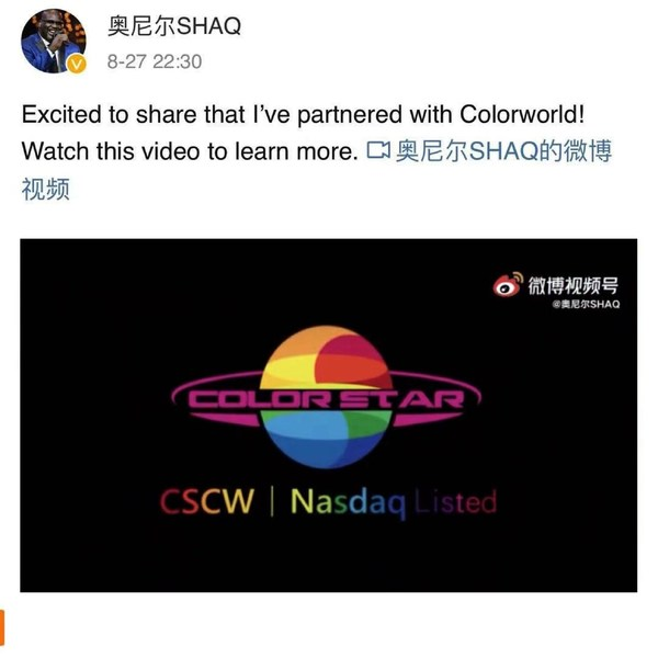 Shaquille O'Neal & CSCW Partnership
