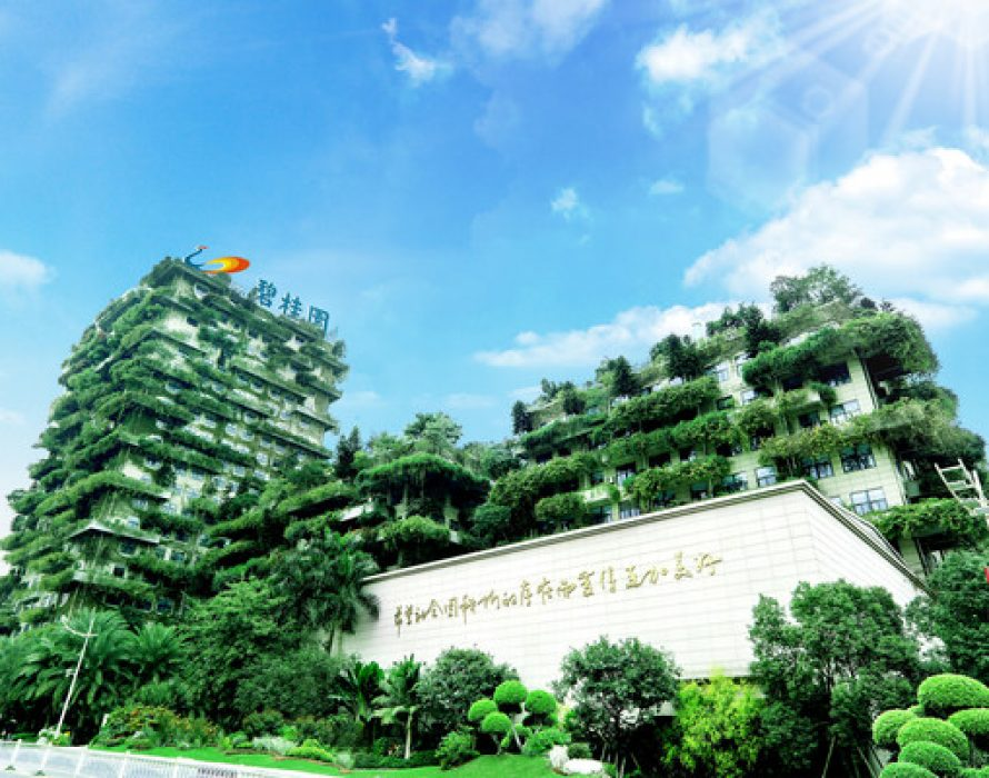 Country Garden Rises to 139th on 2021 FORTUNE Global 500 List