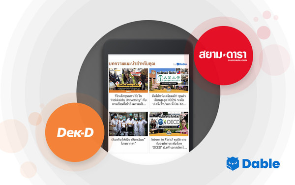 Dable, the leading content discovery platform, has launched its personalized content recommendation solution in Thailand by forging partnerships with premium Thai publishers.