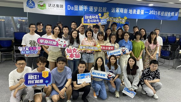 The training activity for class of 2021 graduates recruited by Dada Group