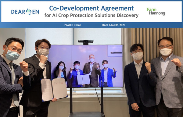 (outside the screen, from left) Deargen's CBO Youngchul Bae, CEO Kilsoo Kang, CTO Sungsoo Park, and CDO Inhwan Bae (in the screen, from left) FarmHannong's Hye-Jung Lee (Professional Researcher), CEO Youjin Lee, Kyung Myung (Innovative Technology Department Leader), and Junhyuk Choi (Crop Protection Team Leader)