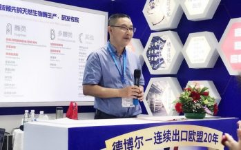Deebio's Global Bio-enzyme Journey: 27 Years, 30 Countries and Regions