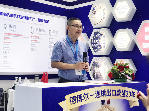 Deebio Chairman and President Zhang Ge
