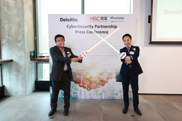 Deloitte and Macroview Telecom of HGC Group joined hands to empower Hong Kong businesses to sharpen their CyberSecurity capabilities. During today's ceremony, Mr Edward C.H., Au, Managing Partner, Southern Region of Deloitte China, and Mr Victor Share, Chief Executive Officer of Macroview Telecom of HGC Group, kicked start the partnership with joint forces.