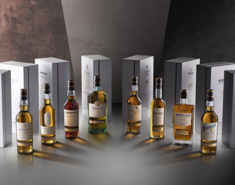 Diageo Unveil the Second Release in the Prima & Ultima Collection of Exquisite Single Vintage Malts