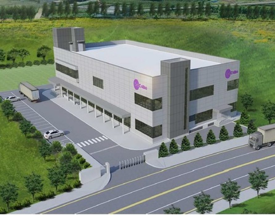 ExoCoBio to Build the World's First Clinical Grade Exosome GMP Manufacturing Facility