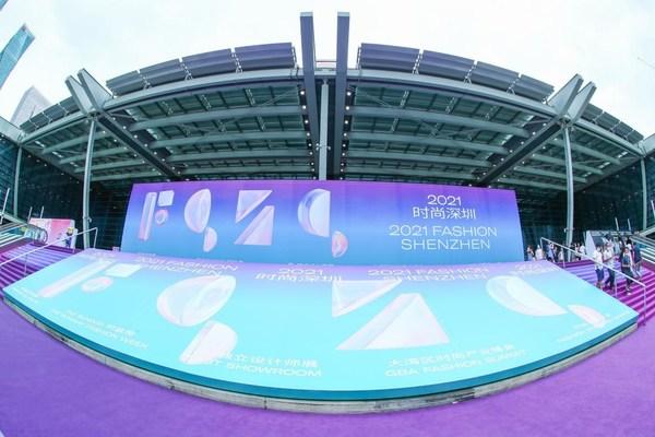 2021 FASHION SHENZHEN at the SHENZHEN CONVENTION & EXHIBITION CENTER(FUTIAN), China