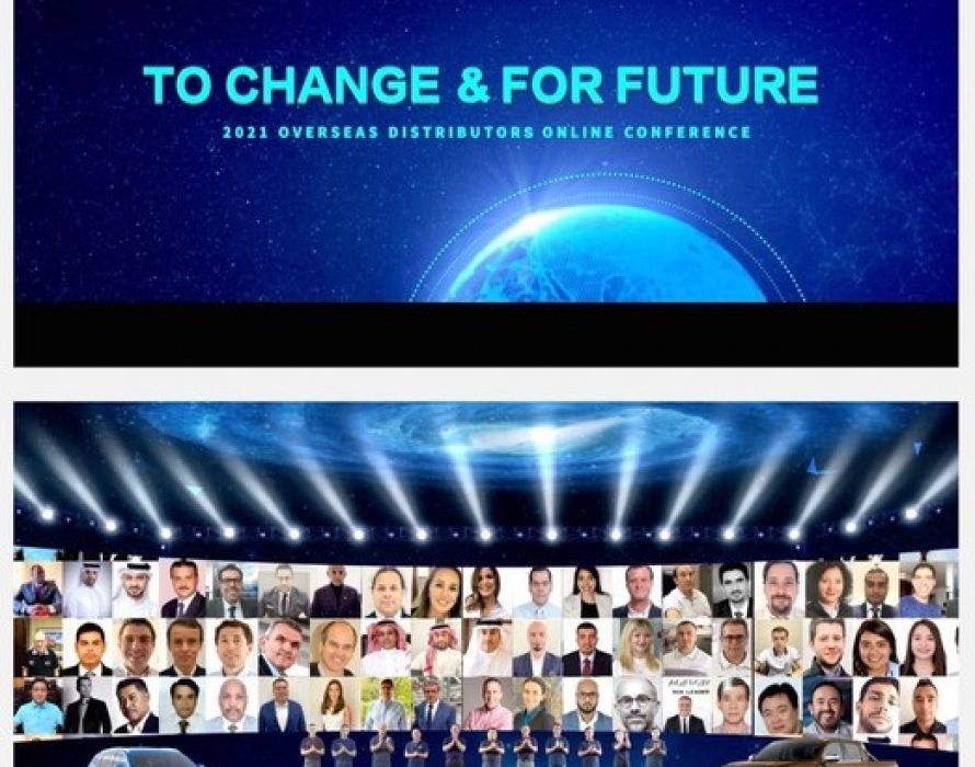 GWM Holds 2021 Overseas Distributors Online Conference, Aiming to Win Globally with Continuous Change