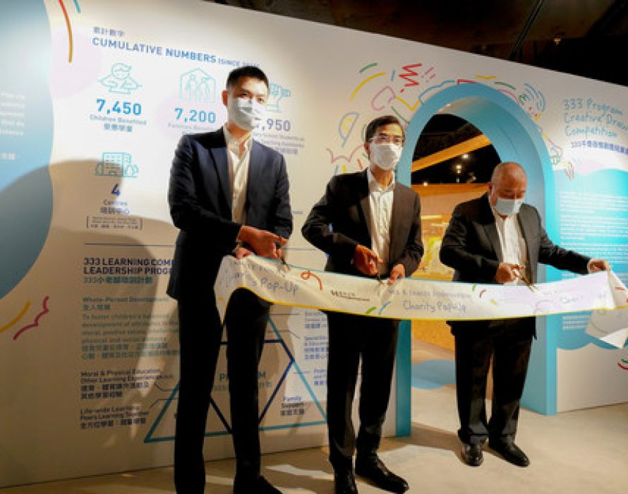 Hongkong Land HOME FUND commits some HK$17 Million to Educational Projects