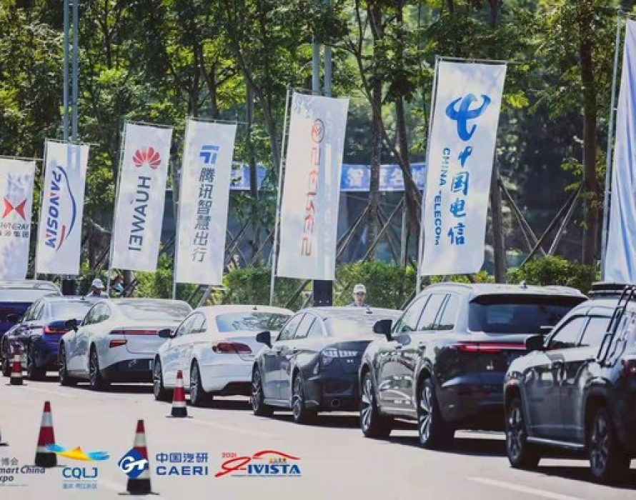 iChongqing: 105 Teams and Five High-level Competitions: i-VISTA Grand Challenge Empowers Smart Manufacturing in China again
