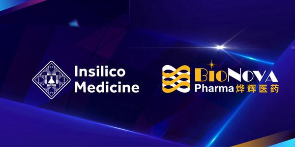 Insilico Medicine Collaborates with BioNova