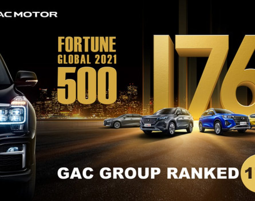 Intelligent Systems   Tech Helps GAC Jump to 176th on the Fortune 500