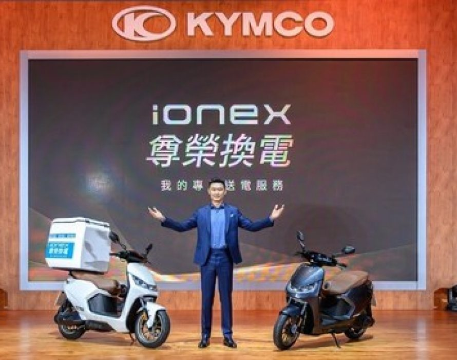 KYMCO Launches Ionex Recharge, the World's First On-Demand Battery Delivery and Swapping Service