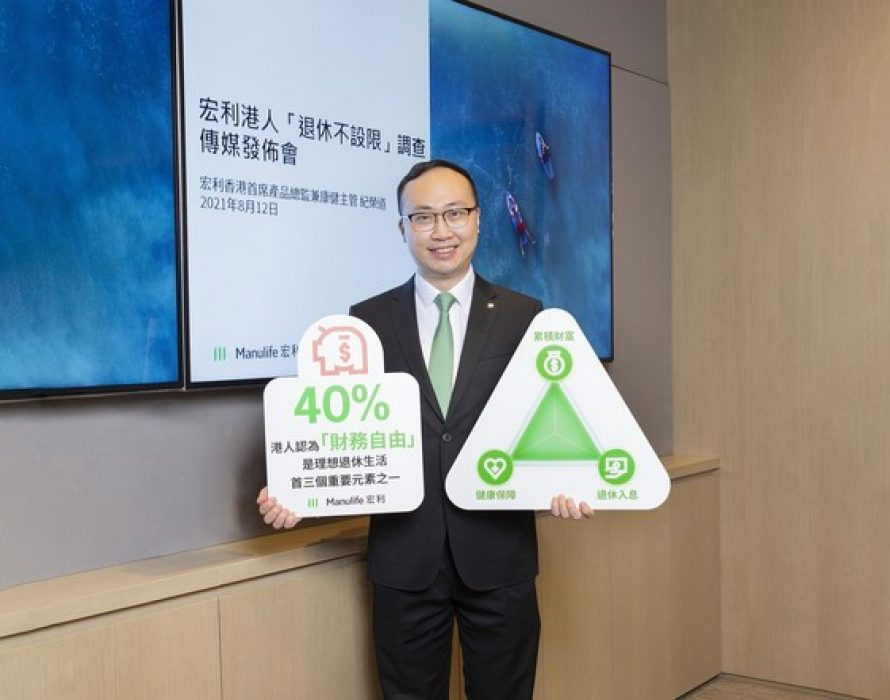 Manulife survey shows 'saving for retirement' the primary financial goal for Hongkongers