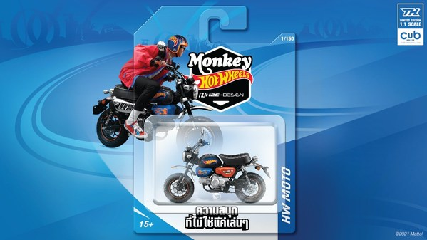Monkey Collabs with Hot Wheels to Make the Thai Fans Dream Comes True with 'Monkey x Hot Wheels Limited Edition' Bikes