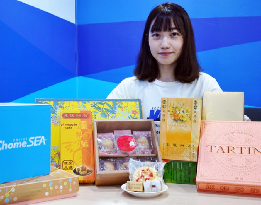 PChomeSEA's new promotion for Taiwanese Mid-Autumn Mooncakes, free shipping and 15% discounts onwards