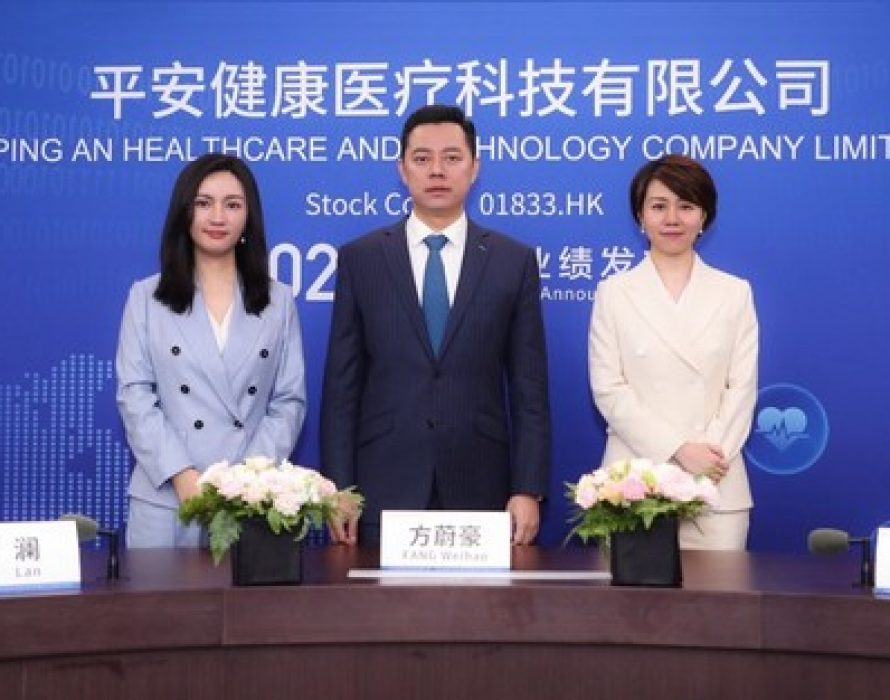 Ping An Good Doctor posts 39% revenue growth in the first half of 2021; Revenue from medical services grows 50.6%; Total number of registered users reaches 400 million