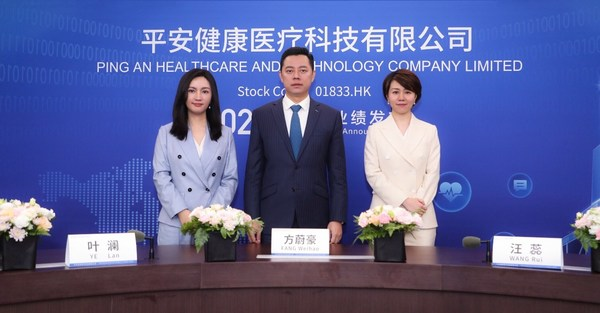 Ping An Healthcare and Technology Company Limited announces 2021 interim results
