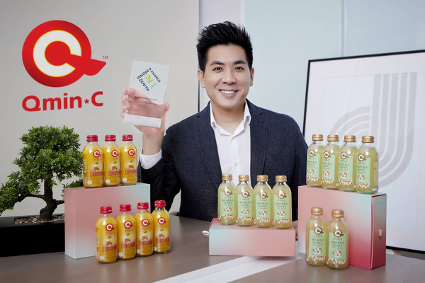 """'QminC' Thai health drink brand celebrates UK award-winning success with the launch of a new product """"Manuka Honey Collagen"""""""