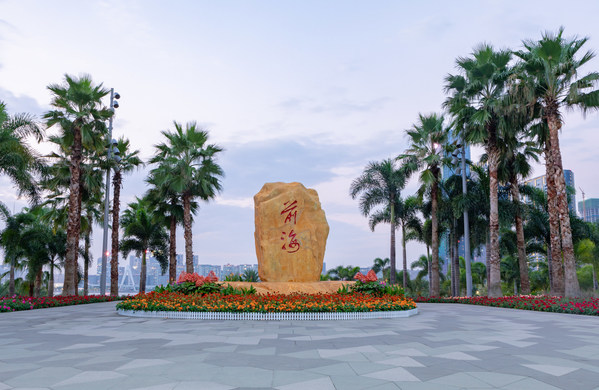 """A huge yellow wax stone which has two Chinese characters """"Qianhai"""" engraved on it."""