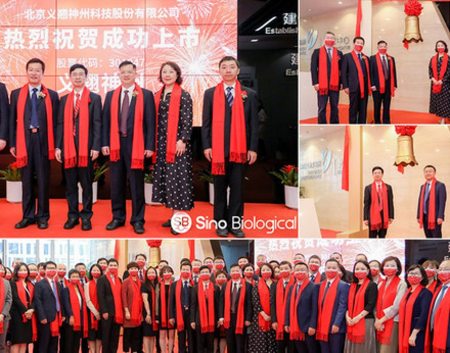 Sino Biological Announces Successful Closing of 4.98 Billion RMB Public Offering and Listing on the Shenzhen ChiNext Stock Exchange