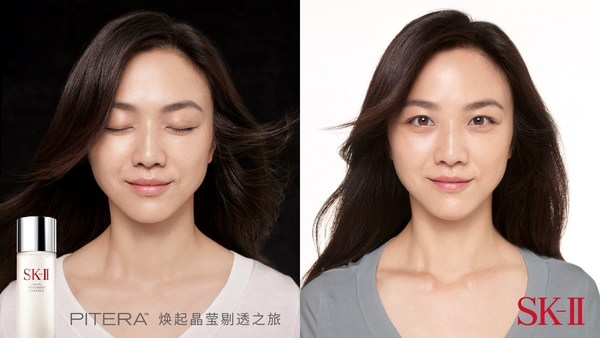 Tangwei in her 2021 iconic remake of her first 2010 SK-II campaign