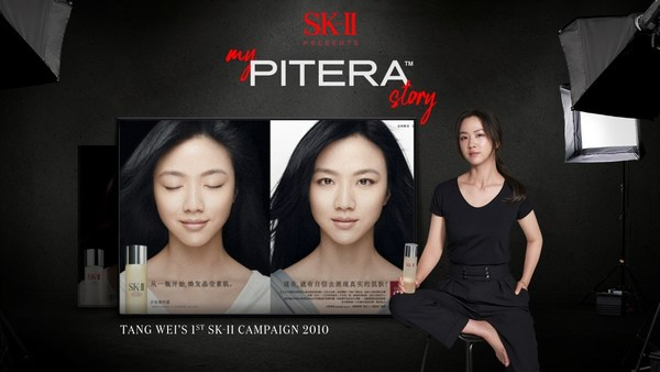 Tangwei in her first SK-II campaign in 2010