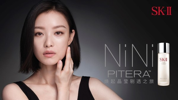 Nini in her first SK-II campaign in 2013