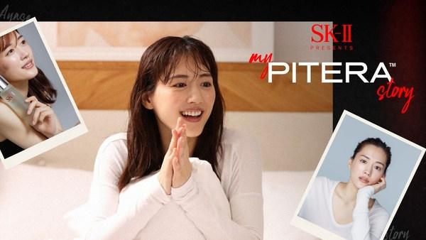Haruka Ayase on My PITERA™ Story