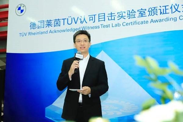 TUV Rheinland issues E-mark Witness Laboratory Qualification Certificate for BMW Brilliance EMC Test Field