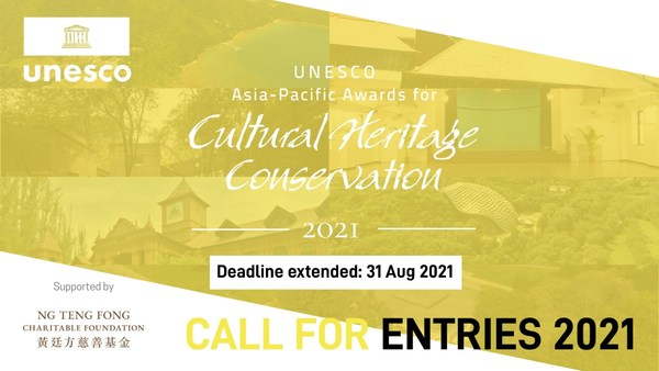 Apply to the 2021 UNESCO Awards: extended deadline 31 August 2021.