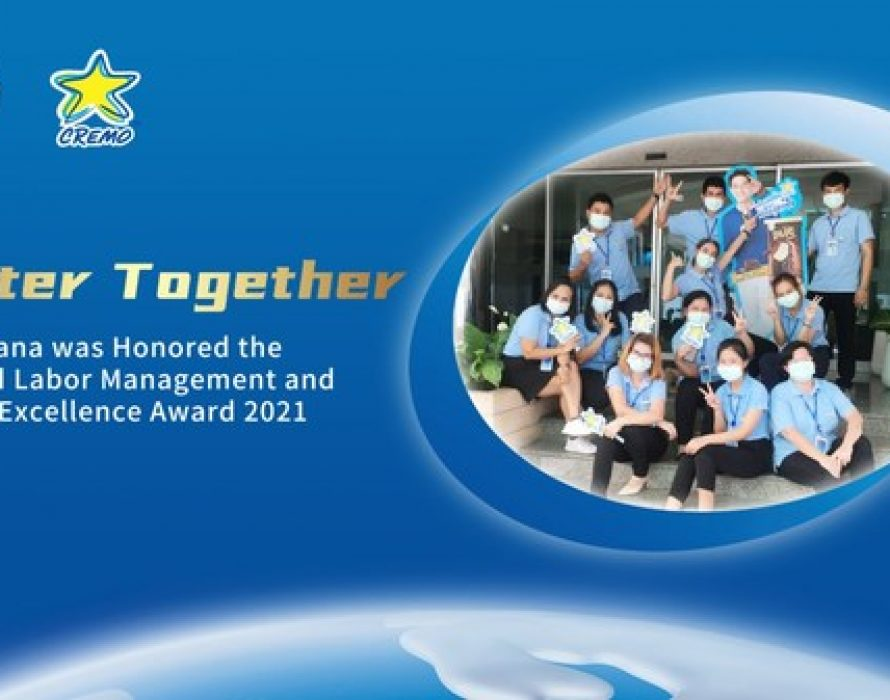 Yili's Thai Subsidiary Wins Recognition from the Thai Government for Excellent Labor Management and Welfare Practices
